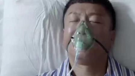 """""""父亲""""躺在了病床上假扮植物人,佳禾还闹腾他"""