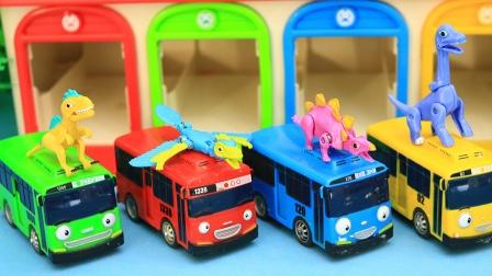 小巴士在房子里带出恐龙玩具