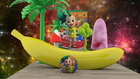 宝贝小渡保龄球过独木桥撞击水果和蔬菜 玩具梦工厂 早教启蒙