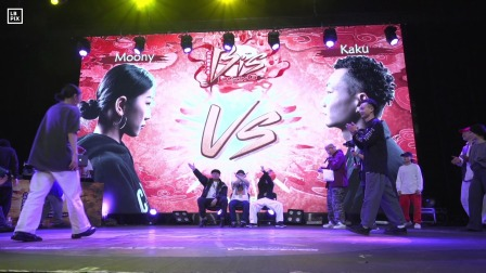 Moony vs Kaku @ 2020 B.I.S