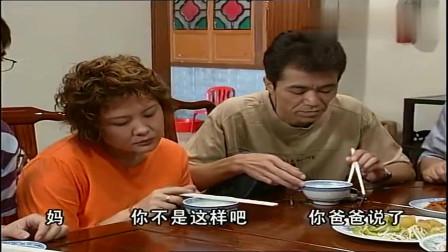 外来媳妇本地郎:爆笑!康伯规定每星期只能吃一顿肉,要起义了吗