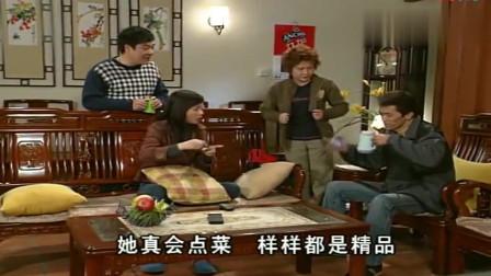 外来媳妇本地郎:张姨请阿耀黄菲吃饭,姜葱鸡不要鸡,康祈宗看傻