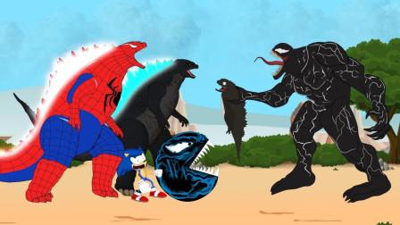 毒液吃掉了哥斯拉一群人,但是蜘蛛哥斯拉出手了,毒液被干掉了!