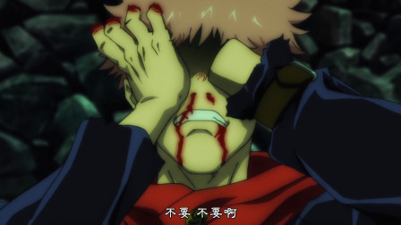 动画:怪物毁了高中生两只手,却没想到,召唤出鬼神之主!