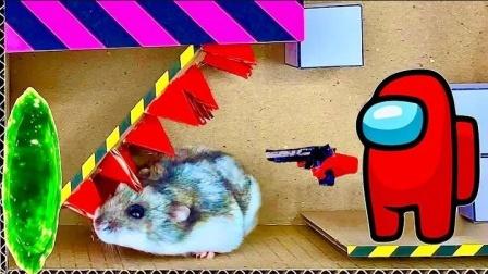 仓鼠大闯关:闯关赛道难度升级,太空人的家可不是那么好闯的!