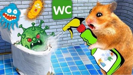 小仓鼠大闯关:细菌大王捉走了仓鼠小白!