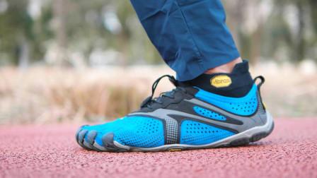 穿Vibram五指鞋跑步&打篮球,到底对身体好不好?