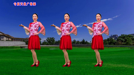 民间小调广场舞《唐伯虎点秋香》老歌新跳32步,优美抒情附分解
