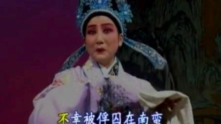豫剧(章兰老师)孟丽君我祖籍在河南