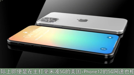 iPhone13新消息,机身厚度增加0.26毫米,或为电池续航做准备