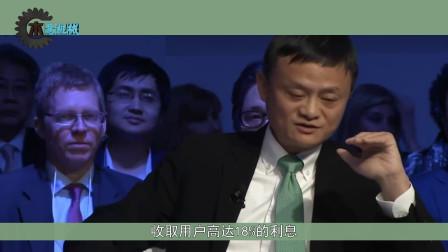 阿里金融版图,腾讯游戏江湖,华为却负重前行,人民日报点出关键