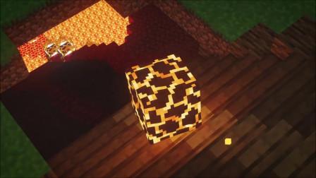 我的世界动画-翻滚的岩浆方块-Smashroom
