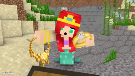 我的世界动画-怪物学院-美人鱼的故事-CraftTheHero