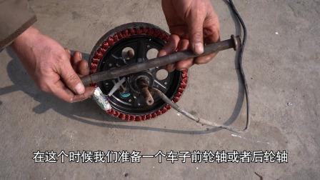 电动车电机轴承,在定子上面怎么拆卸?只要一个加力杆几锤搞定