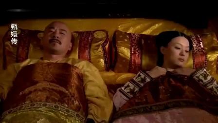 皇上召开后宫会议,嬛嬛仗着宠爱姗姗来迟,无人敢议论她!