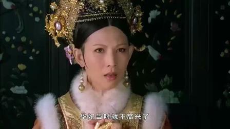 江福海查到福子的死因,皇后却要皇上做主,皇后你才是六宫之主啊