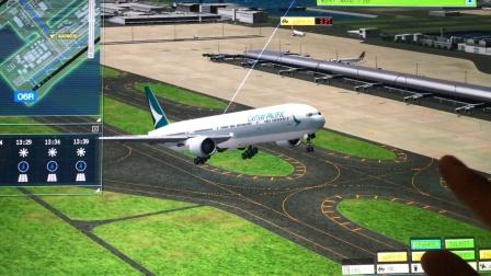 ATC4:国泰航空B777起飞