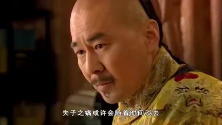 甄嬛传:江山社稷为重,皇上让嬛嬛忍耐,华妃还不可以废除!