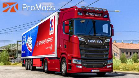 欧洲卡车模拟2 #384:清一色斯堪尼亚V8的希腊土豪公司GorisTransport   Euro Truck Simulator 2