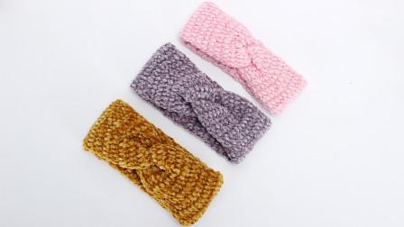 钩针编织 暖暖又实用的天鹅绒发带 教程简单易学