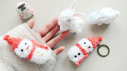 自制可爱的毛茸茸小装饰,兔子雪人任你选,DIY胸针发夹萌萌哒!