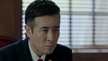 《巡回检察组》幕后boss终现身,冯森为正义代言!
