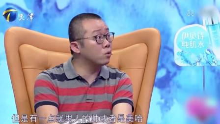 22岁小伙浓妆上台,被涂磊质疑没阳刚,小伙反驳:应该有一点吧!