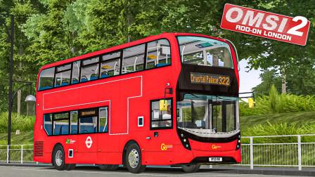 巴士模拟2 伦敦 #11:晚点不可避 在狭窄的小路中与小车抢行   OMSI 2 London 322(2/2)