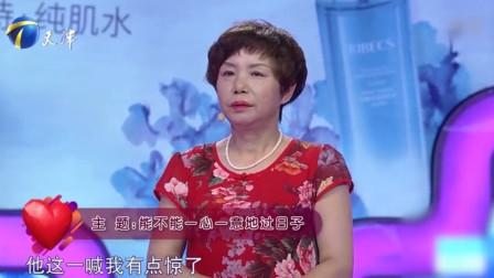 58岁大姐直觉灵敏,半夜查男友手机,发现有异性发消息喊他老公!