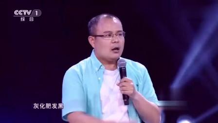 出彩中国人这个山东大哥上台讲笑话,评委们都诧异