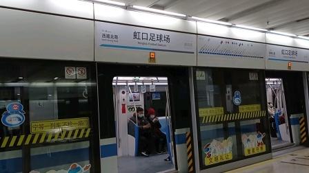 上海地铁8号线泥鳅二世虹口足球场出站