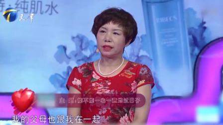 58岁大叔,台上劝说自己女友关了早餐店,直言不想她太累!