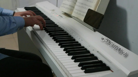 钢琴《吻别》,外国人翻唱《Take me to your heart》,经典好听