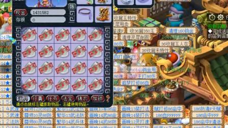 梦幻西游:一车多灵犀玉,开出三个三级灵犀玉,看看有没有特性?