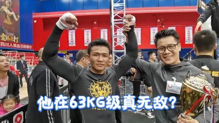 泰拳手苏帕杰在63KG级真无敌?武林风2个小伙子,他不见得能打赢