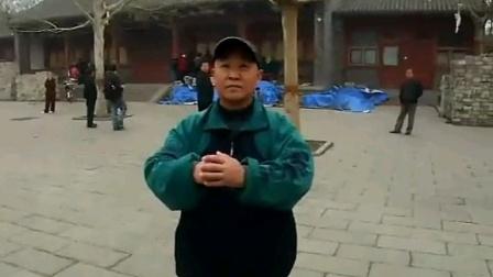形意八卦连环掌13——刘志平(精平)