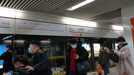 上海地铁7号线芬达长寿路进站(花木路方向)