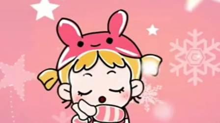 小宝动画:嘿,别不开心了!时间就这么多,不开心多了,开心就少了!