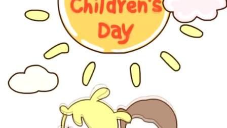 小宝动画:希望每天都快乐