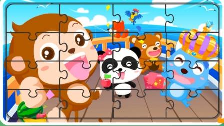 亲子益智游戏018 益智拼图 宝宝巴士