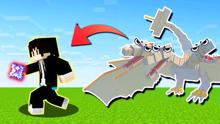 【木鱼】我的世界:挑战王者基多拉,意外获得了最强武器的合成材料!