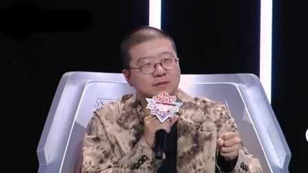 """李诞爆笑发言""""搏一搏飞机变摩托"""",王耀庆与李诞观点完全相反"""
