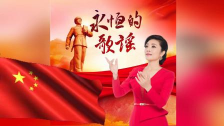 玖月广场舞《永恒的歌谣》编舞:饶子龙 视频制作:龙虎影音