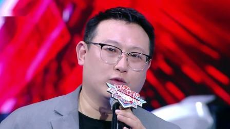 淘汰名单公布,奥数老师周汉勋泪洒现场