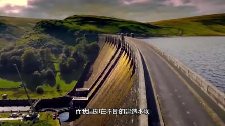 美国为何把水坝拆了,中国却在不断修建水坝,答案来了!