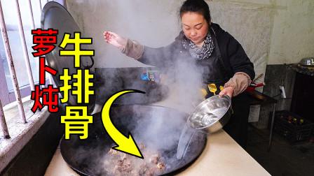 公公回来,给家人加餐,买牛排骨煮汤