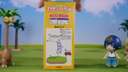 益智玩具:宝可梦水上玩具,本期介绍杰尼龟白色云朵淋雨