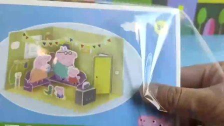 益智玩具:组装小猪家的客厅 动脑又动手
