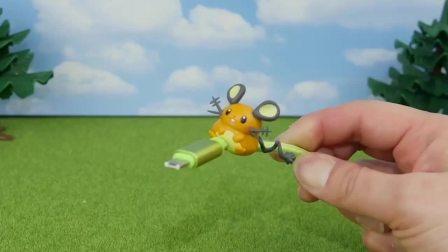 益智玩具:莲叶童子,咚咚鼠,皮卡丘,铁甲蛹,小火龙