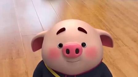 猪小屁:妈妈是万能的,也是万万不能招惹的